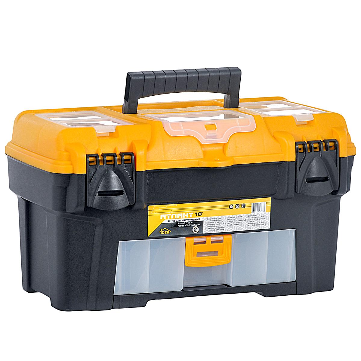 Ящик для инструментов Idea Атлант 18, с органайзером, 43 х 23,5 х 25 см2706 (ПО)Ящик Idea Атлант 18 изготовлен из прочного пластика и предназначен для хранения и переноски инструментов. Вместительный, внутри имеет большое главное отделение. В комплект входит съемный лоток с ручкой для инструментов.На лицевой стороне ящика находится органайзер. Крышка оснащена двумя органайзерами и отделением для хранения бит. Ящик закрывается при помощи крепких защелок, которые не допускают случайного открывания.Для более комфортного переноса в руках, на крышке ящика предусмотрена удобная ручка.