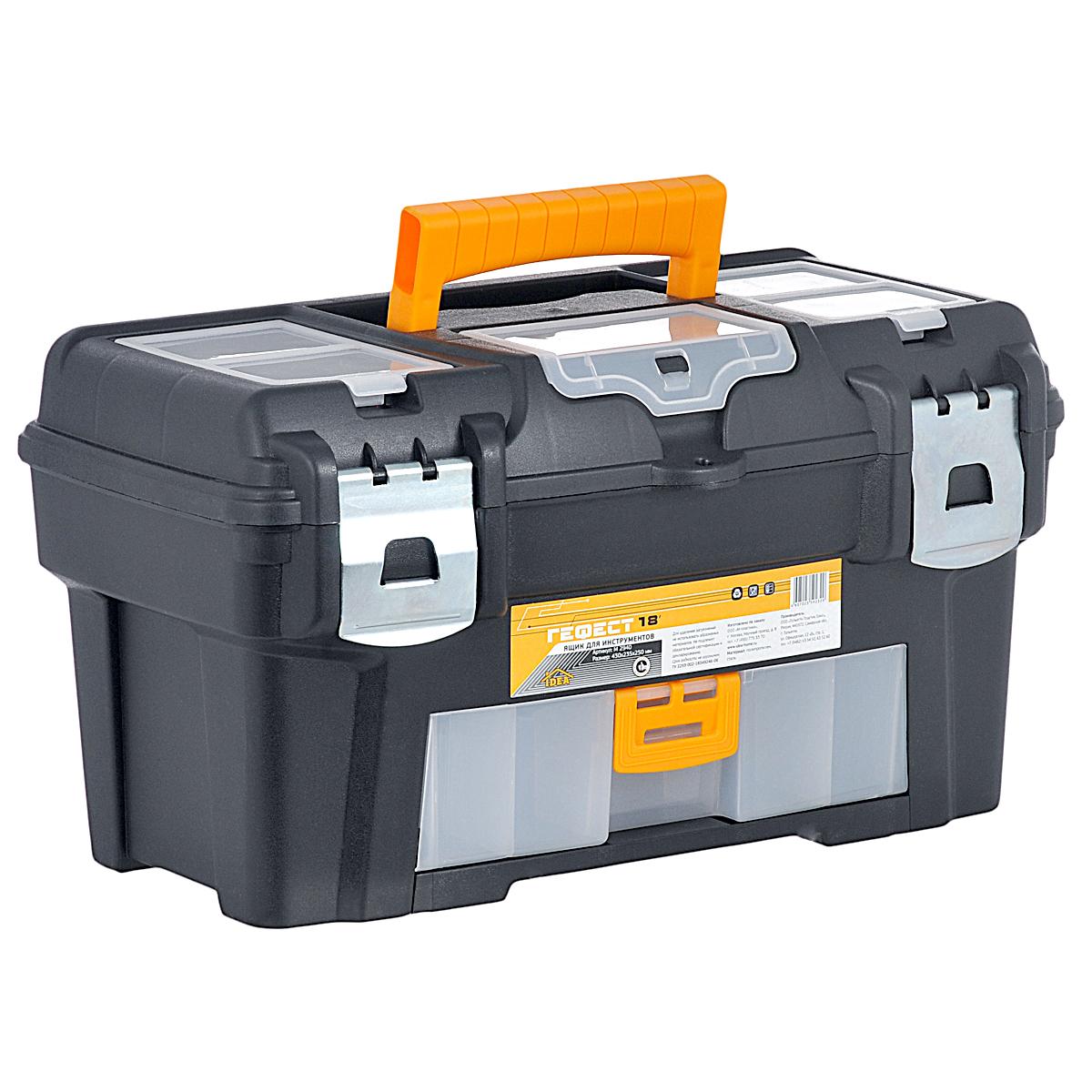 Ящик для инструментов Idea Гефест 18, с органайзером, 43 х 23,5 х 25 см80621Ящик Idea Гефест 18 изготовлен из прочного пластика и предназначен для хранения и переноски инструментов. Вместительный, внутри имеет большое главное отделение. В комплект входит съемный лоток с ручкой для инструментов.На лицевой стороне ящика находится органайзер. Крышка оснащена двумя органайзерами и отделением для хранения бит. Ящик закрывается при помощи крепких стальных защелок, которые не допускают случайного открывания.Для более комфортного переноса в руках, на крышке ящика предусмотрена удобная ручка.