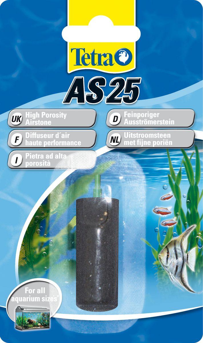 Воздушный распылитель Tetra AS 25101246Воздушный распылитель Tetra AS 25 - это мелкопористый распылитель для оптимального обеспечения аквариума кислородом. Сочетается с воздушным компрессором Tetra APS.Равномерное распределение кислорода в воде в виде мелких пузырьков;позволяет обеспечить полное использование возможностей компрессора;высокое качество изготовления обеспечивает долгую эксплуатацию;идеально подходит к воздушному компрессору Tetra APS.