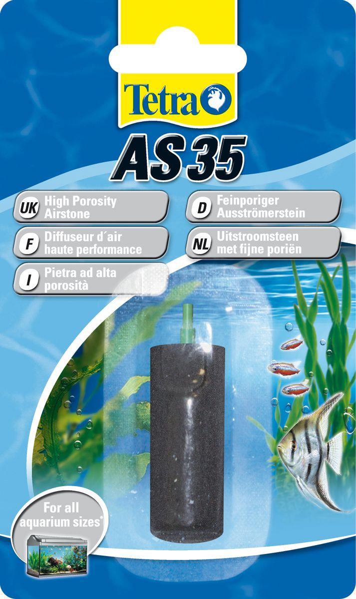 Воздушный распылитель Tetra AS 350120710Воздушный распылитель Tetra AS 35 - это мелкопористый распылитель для оптимального обеспечения аквариума кислородом. Сочетается с воздушным компрессором Tetra APS.Равномерное распределение кислорода в воде в виде мелких пузырьков;позволяет обеспечить полное использование возможностей компрессора;высокое качество изготовления обеспечивает долгую эксплуатацию;идеально подходит к воздушному компрессору Tetra APS.