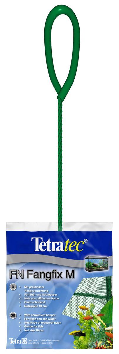 Сачок для аквариума Tetra FN M, 10 см0120710Сачок Tetra предназначен для легкого извлечения рыб из аквариума.Специально покрытые пластиком черпак и ручка не ранят рыб.Сачок устойчив к коррозии, что обеспечивает долгую эксплуатацию.Прочная на разрыв сетка изготовлена из 100% нейлона.Ручка снабжена специальным крючком для подвешивания.Диаметр: 10 см.