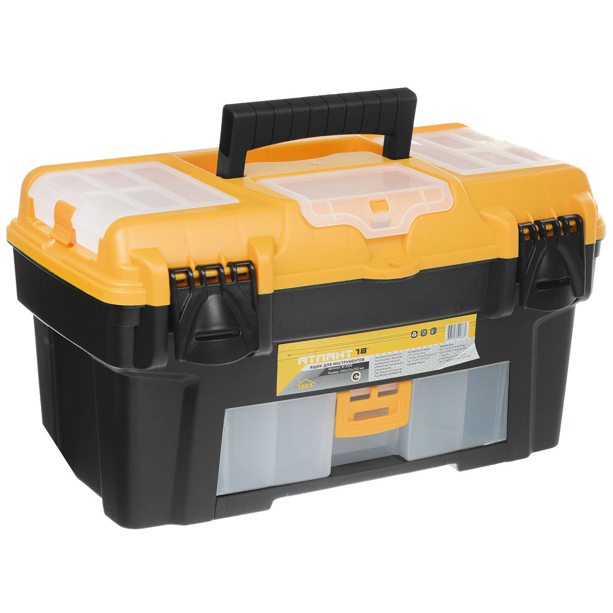 Ящик для инструментов Idea Атлант 18, со съемным органайзером, 43 х 23,5 х 25 см0207130101Ящик Idea Атлант 18 изготовлен из прочного пластика и предназначен для хранения и переноски инструментов. Вместительный, внутри имеет большое главное отделение. В комплект входит съемный лоток с ручкой для инструментов.На лицевой стороне ящика находится органайзер. Крышка оснащена двумя съемными органайзерами и отделением для хранения бит. Ящик закрывается при помощи крепких защелок, которые не допускают случайного открывания.Для более комфортного переноса в руках, на крышке ящика предусмотрена удобная ручка.