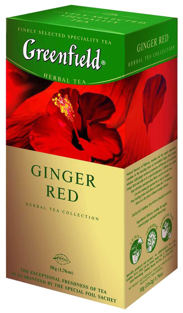 Greenfield Ginger Red фруктовый чай в пакетиках, 25 шт0120710Натуральный фруктовый чай Greenfield Ginger Red с ароматом имбиря из шиповника, гибискуса и сушеных яблок.Имбирные напитки завоевали популярность еще в средневековой Европе. Предпосылкой для этого послужили два обстоятельства - популярность пряностей вообще (ни один товар не ценился тогда так дорого и не пользовался таким спросом, как перец, гвоздика, корица и китайская пряность - имбирь) и то, что европейцы еще не знали ни чая, ни кофе. Эти напитки в средневековом меню с успехом заменили имбирные меды, настойки, отвары, поскольку имбирь обладает сильным согревающим эффектом и своеобразным ярким ароматом. Сегодня имбирь вновь на гребне популярности (во многом это объясняется всеобщим увлечением японской кухней, неотъемлемой принадлежностью которой является маринованный имбирь), и имбирные напитки все чаще появляются на нашем столе. Насыщенный и яркий Джинджер Рэд не содержит кофеина, прекрасно утоляет жажду и обладает согревающим эффектом.