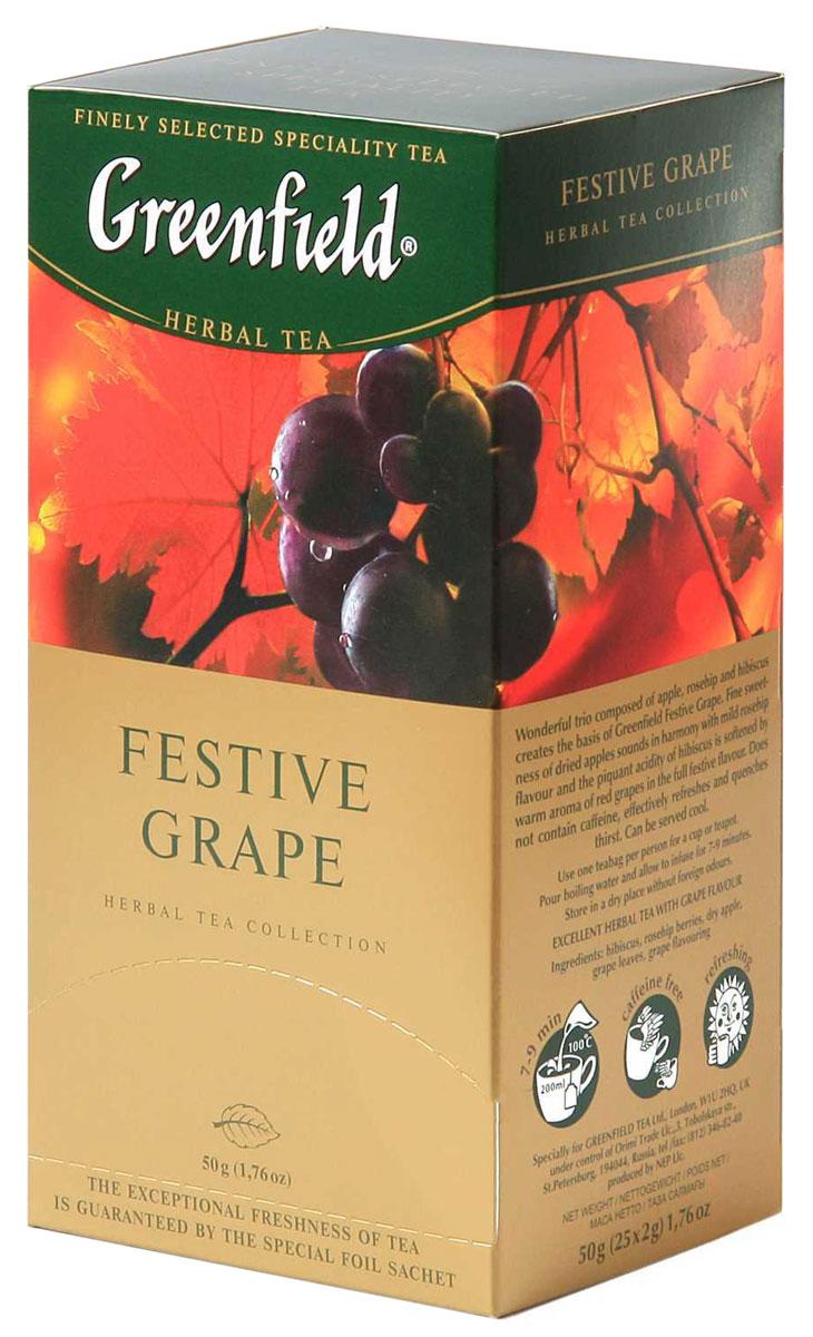 Greenfield Festive Grape травяной чай в пакетиках, 25 шт0120710Великолепное трио - яблоко, шиповник и гибискус - составляет основу Greenfield Festive Grape. Тонкая сладость сушеных яблок звучит в унисон с мягким вкусом шиповника, а пикантную кислинку гибискуса в насыщенном праздничном вкусе оттеняет теплый аромат красного винограда. Не содержит кофеина, прекрасно освежает и утоляет жажду. Можно употреблять охлажденным.