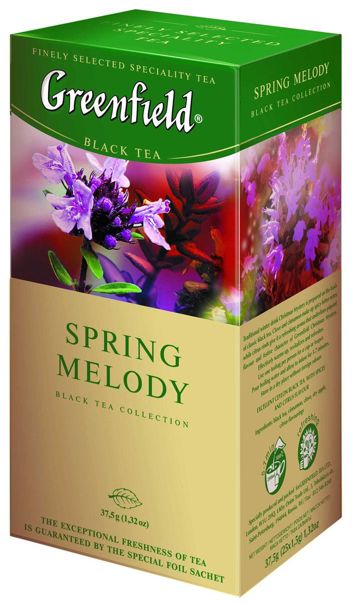 Greenfield Spring Melody черный чай в пакетиках, 25 шт0120710Приятная терпкость, присущая дорогим сортам индийского чая, пряный оттенок чабреца и прохладная мятная нотка создают неповторимый букет Greenfield Spring Melody - легкий, яркий и свежий, как дыхание весны. Нежный аромат, в котором слышится благоухание душистых трав, подчеркивает индивидуальность вкуса. Хорошо освежает и утоляет жажду.