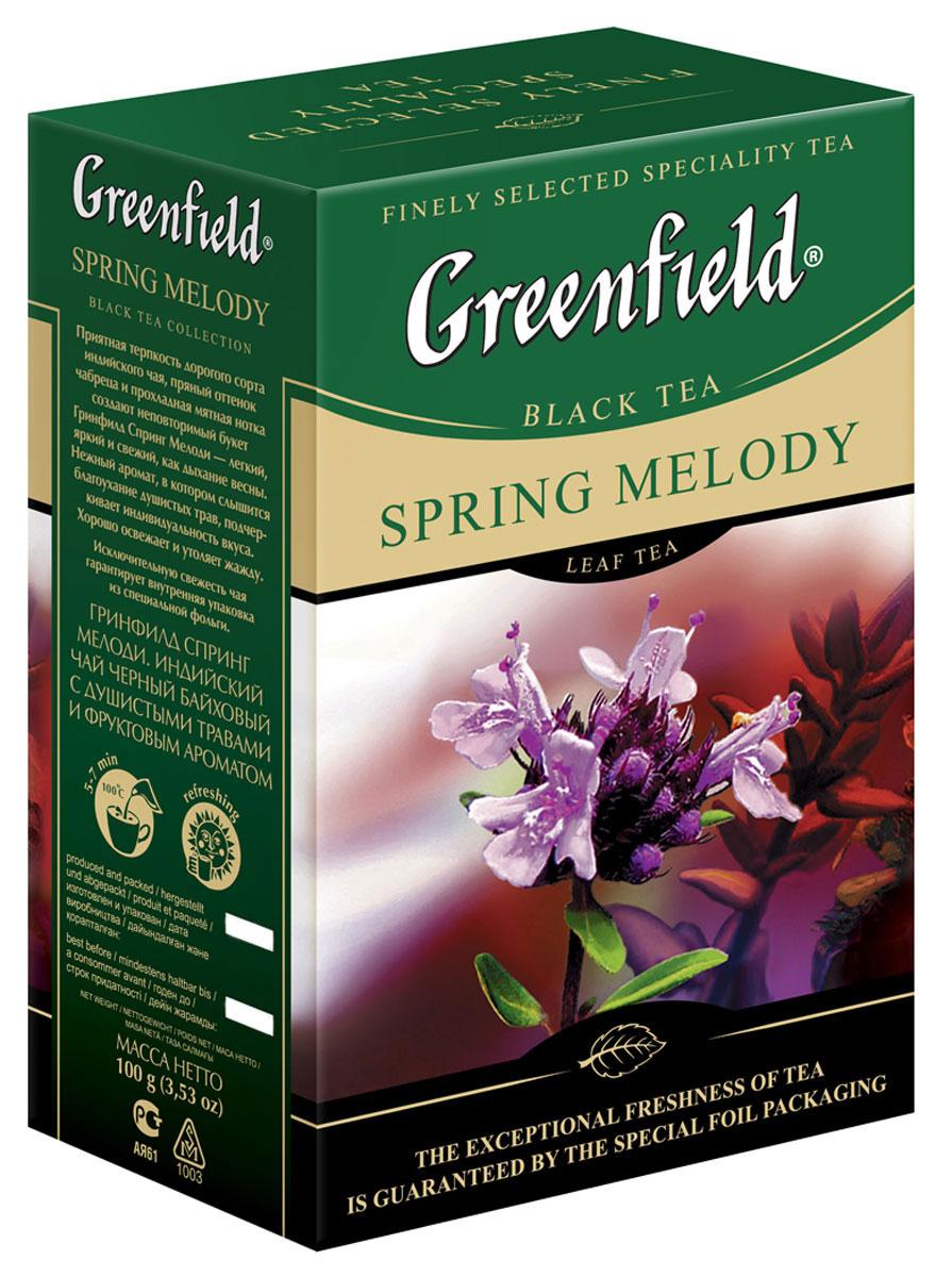 Greenfield Spring Melody черный листовой чай, 100 г0120710Приятная терпкость, присущая дорогим сортам индийского чая, пряный оттенок чабреца и прохладная мятная нотка создают неповторимый букет Greenfield Spring Melody - легкий, яркий и свежий, как дыхание весны. Нежный аромат, в котором слышится благоухание душистых трав, подчеркивает индивидуальность вкуса. Хорошо освежает и утоляет жажду.