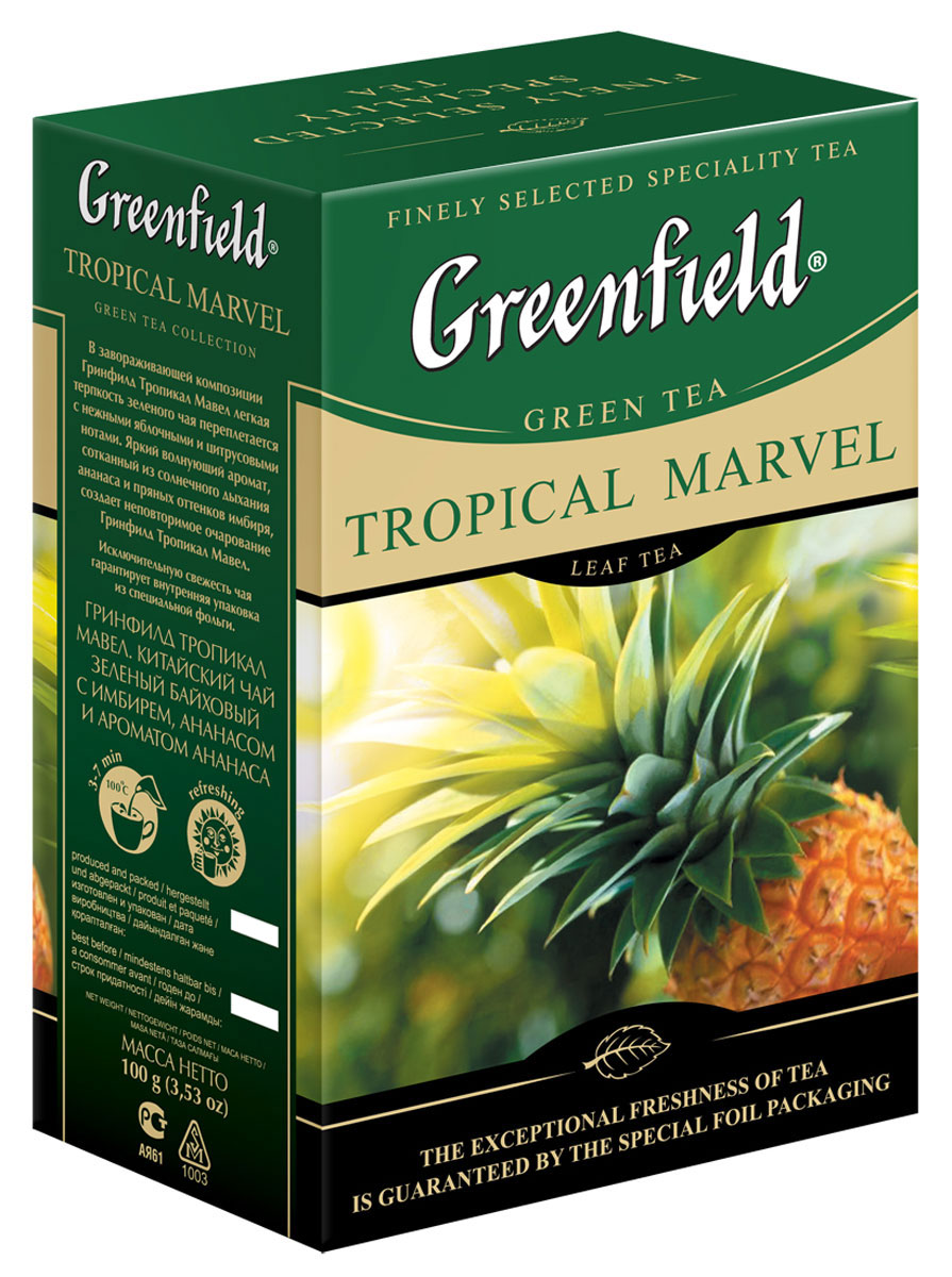 Greenfield Tropical Marvel зеленый листовой чай, 100 г0120710В завораживающей композиции Greenfield Tropical Marvel легкая терпкость зеленого чая переплетается с нежными яблочными и цитрусовыми нотами. Яркий волнующий аромат, сотканный из солнечного дыхания ананаса и пряных оттенков имбиря, создает неповторимое очарование Greenfield Tropical Marvel.