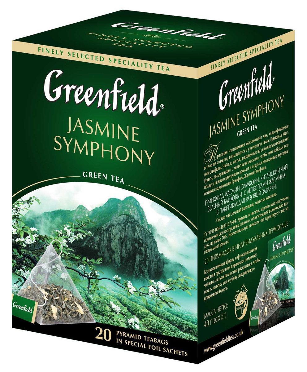 Greenfield Jasmine Symphony зеленый чай в пирамидках, 20 шт0120710Традиции изготовления жасминового чая, отшлифованные в течение столетий, воплощаются в утонченной гамме Greenfield Jasmine Symphony. Чайные листья, выращенные на знаменитых плантациях Гуанси, выдерживают с лепестками жасмина, чтобы они вобрали всю полноту нежного цветочного аромата и открыли изысканные вкусовые оттенки в композиции Greenfield Jasmine Symphony.