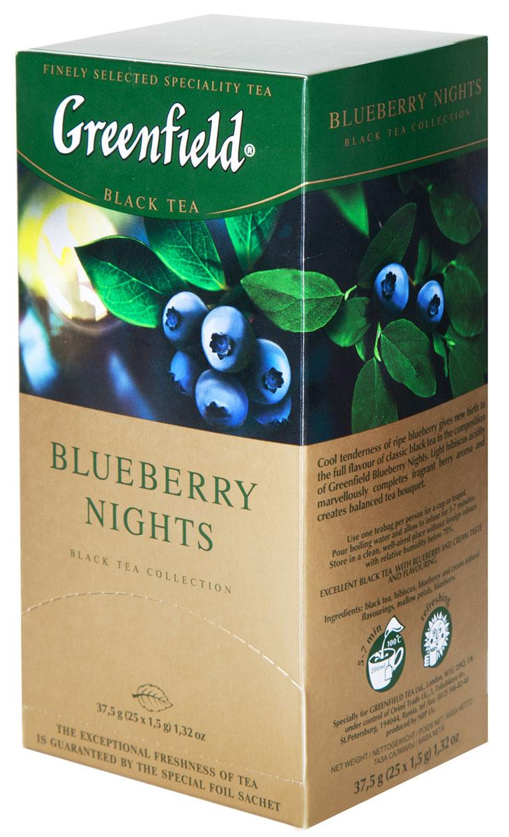 Greenfield Blueberry Nights черный чай в пакетиках, 25 шт0120710Прохладная нежность спелой черники и аромат сливок дарят новое рождение насыщенному вкусу классического черного чая в композиции Greenfield Blueberry Nights. Легкая кислинка гибискуса чудесно дополняет душистый ягодный аромат и создает гармонию чайного букета.