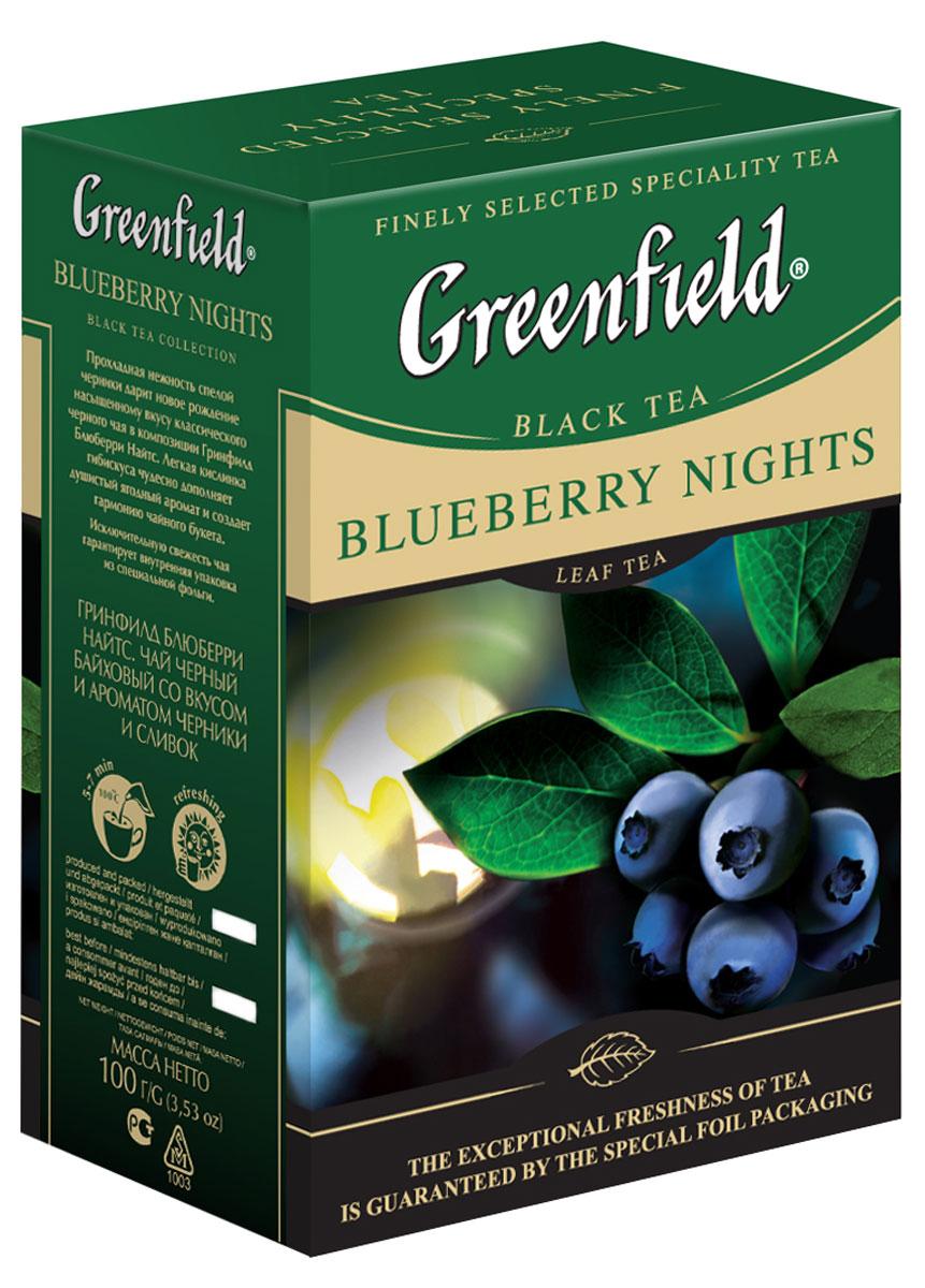 Greenfield Blueberry Nights черный листовой чай, 100 г0120710Прохладная нежность спелой черники дарит новое рождение насыщенному вкусу классического черного чая в композиции Greenfield Blueberry Nights. Легкая кислинка гибискуса чудесно дополняет душистый ягодный аромат и создает гармонию чайного букета.