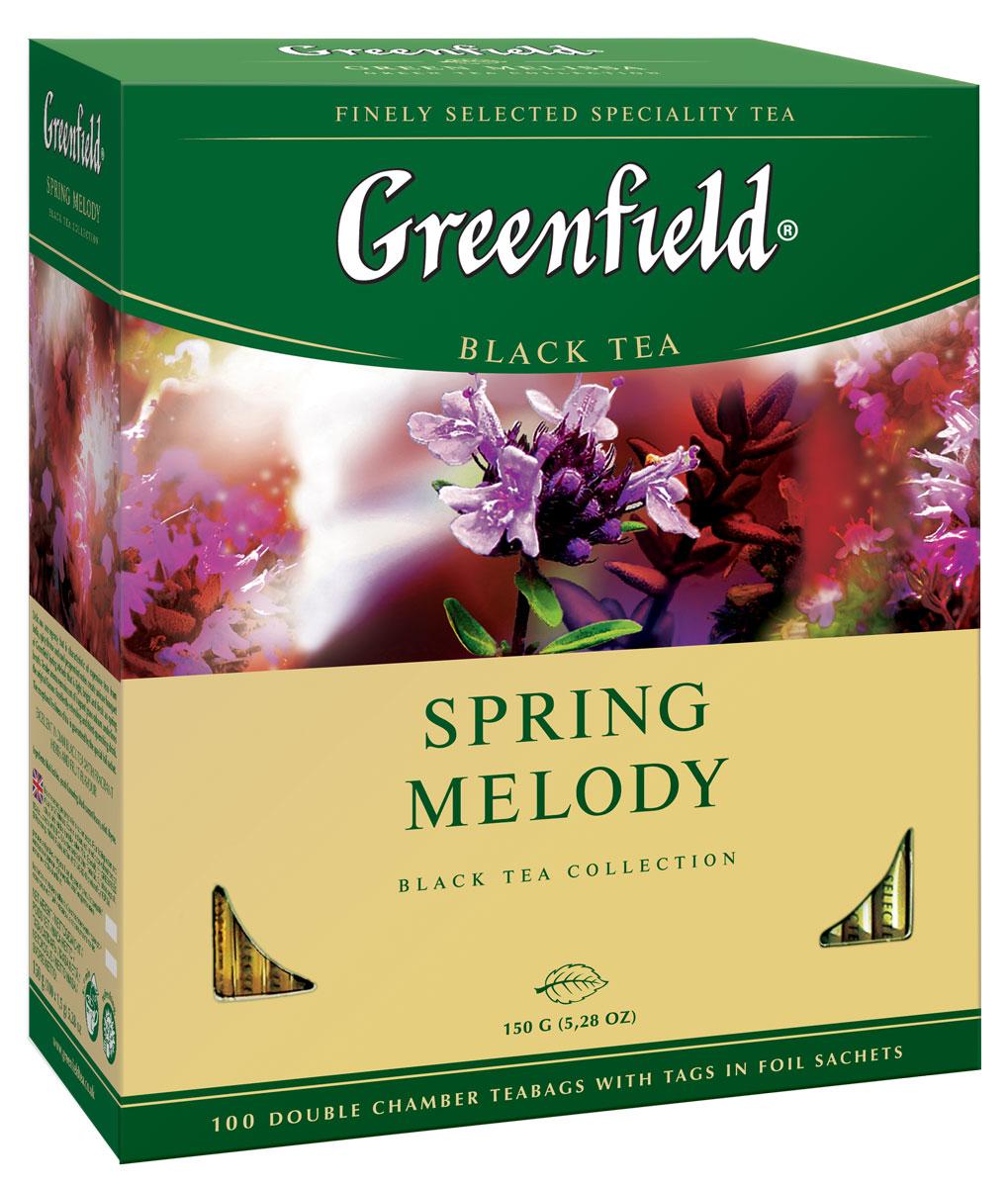 Greenfield Spring Melody черный чай в пакетиках, 100 шт0120710Приятная терпкость, присущая дорогим сортам индийского чая, пряный оттенок чабреца и прохладная мятная нотка создают неповторимый букет Greenfield Spring Melody - легкий, яркий и свежий, как дыхание весны. Нежный аромат, в котором слышится благоухание душистых трав, подчеркивает индивидуальность вкуса. Хорошо освежает и утоляет жажду.