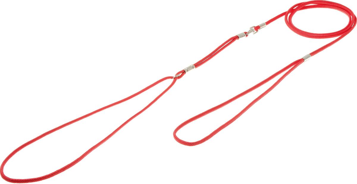 Ринговка круглая V.I.Pet, цвет: красный, 3 мм, 120 см0120710Круглая ринговка V.I.Pet - это поводок, состоящий из петли с фиксатором и, собственно, поводка. Выполнена из нейлона, фурнитура из высококачественной стали. Ринговка является самым распространенным видом выставочной амуниции.Диаметр: 3 мм.Длина: 120 см.