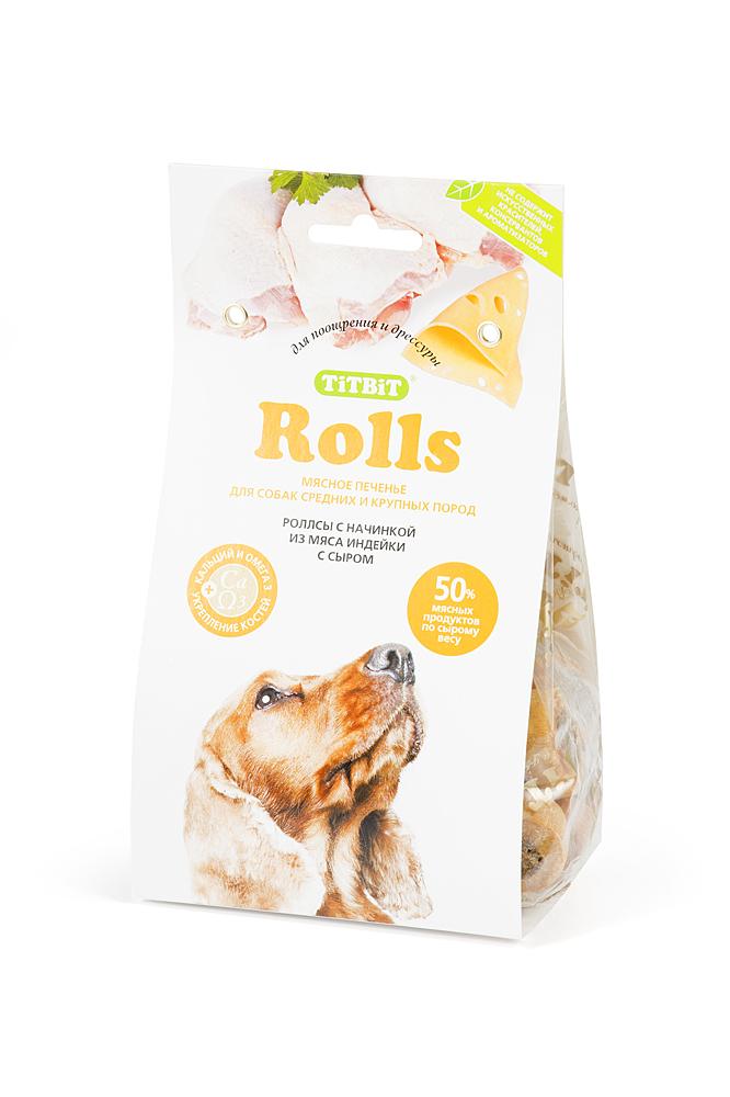Лакомство для собак Titbit Rolls, печенье с начинкой из мяса индейки и сыра, 200 г2261Мясо индейки во многом схоже с куриным. Полноценных белков особенно много (до 92 г %). Пуриновых оснований в нем почти в два раза больше, нежели в курятине. Индейка содержит много витаминов груполипропиленовый пакеты В и фосфора. Не вызывает пищевой аллергии иподходит собакам с чувствительной системой пищеварения. Сыр является источником полноценного белка, минеральных солей кальция и фосфора, а также витамина А и витаминов груполипропиленовый пакеты В. Белок сыра обладает способностью обогащать аминокислотный состав белков другой пищи. Состав: мука из цельной пшеницы55%, мясо индейки12%, злаки11%, зародыш пшеницы9%, масло растительное7%, патока3%, сыр2 %, сухое молоко1%