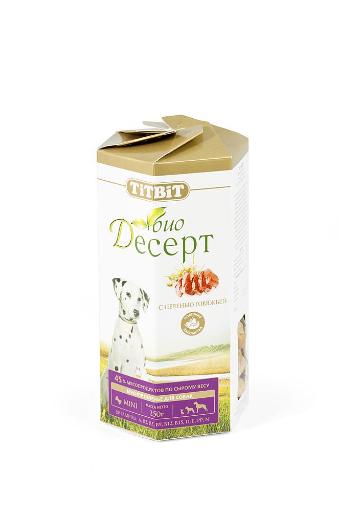 Лакомство для собак Titbit Био Десерт, печенье с говяжьей печенью, 250 г0120710Лакомство для собак Titbit Био Десерт изготовлено по новой технологии производства и имеет специально подобранный состав для поддержания нормального функционирования желудочно-кишечного тракта, иммунной системы, а также для стимулирования естественной регенерации здоровых клеток. Не содержит искусственных красителей и ароматизаторов. Уникальная структура лакомства способствует укреплению десен и снижает риск образования зубного камня.Витамины A, B2, B5, B9, B12, B 15, D, E, PP, N, входящие в состав печенья, участвуют в жизненно важных процессах организма: обмене веществ, в тканевом обмене, влияют на функцию печени, участвуют в обмене биологически активных веществ и гормонов, в синтезе аминокислот и белков, препятствуют развитию анемии. Также они улучшают липидный обмен, усвоение кислорода тканями, нормализуют мышечную деятельность, функцию эндокринной системы, особенно половых и щитовидной желез, гипофиза и влияют на скорость основного обмена. Характеристики:Состав:мука в/с грубого помола - 44%, пшеничный зародыш - 37%, растительное масло - 10%, печень говяжья - 9%.Пищевая ценность в 100 г:белок 18,6 г; жир 13 г; клетчатка 1,2 г; зола 1,7 г; влага 7 г.Энергетическая ценность на 100 г:430 ккал. Вес:250 г. Размер упаковки:18 см х 10 см х 10 см. Продукция торговой марки Titbit хорошо известна любителям домашних животных не только в России, но и за рубежом, и завоевала их искреннее доверие. Широкий ассортимент товаров (более 600 наименований) включает натуральные сушеные и прессованные лакомства, консервированные корма, мясную выпечку, комбинированные игрушки с лакомствами (не имеющие аналогов на рынке!), косметику (шампуни и кондиционеры), а также аксессуары (автогамаки для собак). Среди такого разнообразия хозяева собак, кошек, хорьков, птиц, грызунов и кроликов всегда найдут продукт, максимально соответствующий индивидуальным особенностям их питомцев. Лакомства Titbit производятся из натур