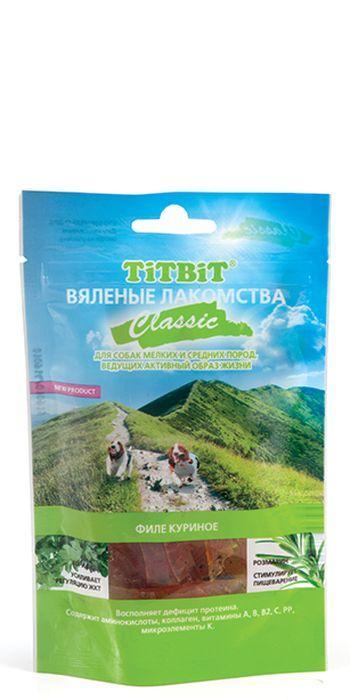 Лакомство для собак Titbit Classic, вяленое куриное филе, 50 г0120710Лакомство для собак Titbit Classic предназначено для здоровых собак всех пород и возрастов, ведущих активный образ жизни. Благодаря содержанию коллагена, аминокислот и микроэлементов, лакомство восполняет дефицит протеина в организме собаки. Фитокомплекс из кориандра и розмарина стимулирует пищеварение и способствует регуляции работы ЖКТ. Состав: филе куриное, кориандр, розмарин.Пищевая ценность: белки - 70 г, жиры - 6 г, зола - 3 г, влага - 20 г.Товар сертифицирован.