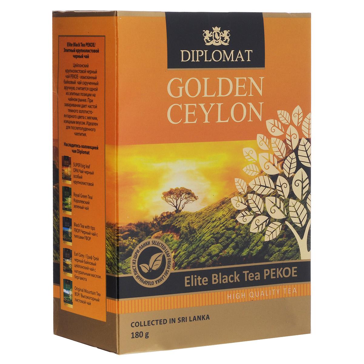 Diplomat Elite Black Tea PEKOE черный крупнолистовой чай, 180 г4623721121852Diplomat Elite Black Tea PEKOE - изысканный байховый чай скрученный вручную, считается одной из элитных позиции на чайном рынке. При заваривании дает настой темного золотисто-янтарного цвета с мягким, изящным вкусом. Идеален для послеполуденного чаепития.