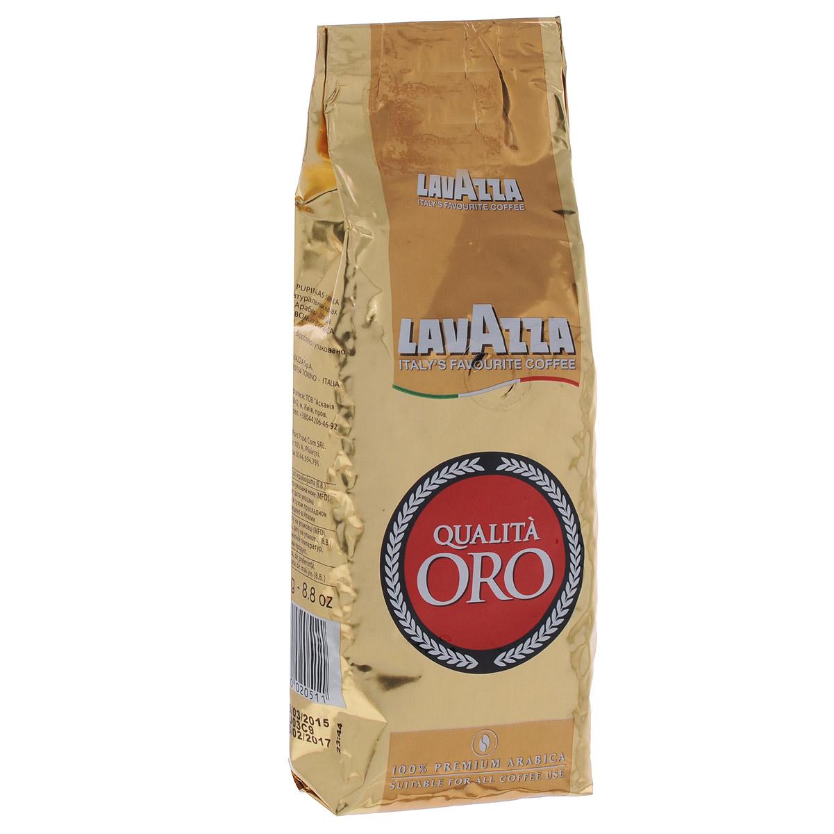Lavazza Qualita Oro кофе в зернах, 250 г0120710Lavazza Qualita Oro - ароматный напиток, созданный для требовательного кофемана с утонченным вкусом. Тщательно подобранный купаж создан из 100 % высокогорной арабики, выращенной на лучших плантациях Центральной Америки. Средняя обжарка и высокое качество сырья позволяют получить ярко выраженный красочный вкус и запоминающийся аромат, наполненный выразительной цветочной нотой с небольшой кислинкой.Отличной подойдет не только для кафе,баров и ресторанов, но и для вашей кофемашины в офис или домой.