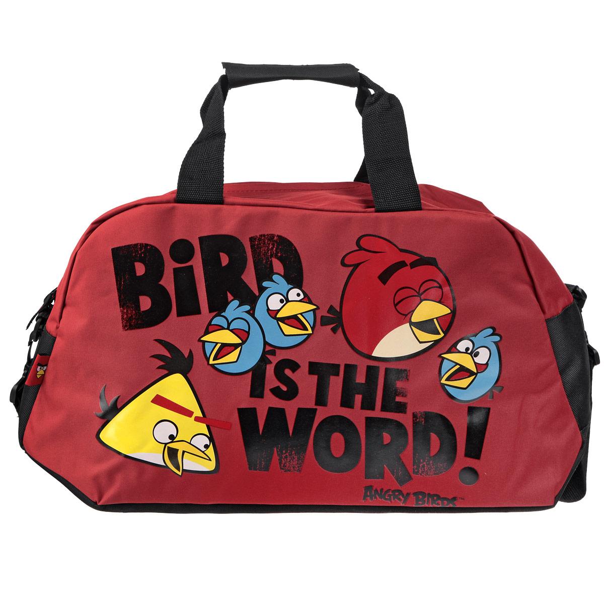 Сумка спортивная Angry Birds, цвет: красныйLT15-SBT-09Спортивная сумка Angry Birds предназначена для переноски спортивных вещей, обуви и инвентаря. Сумка выполнена из прочного полиэстера и оформлена ярким принтом с изображением героев игры Angry Birds. Сумка имеет одно вместительное отделение, закрывающееся на застежку-молнию. Внутри находятся один карман на молнии и два небольших открытых кармашка под мобильный телефон. Спортивная сумка оснащена двумя текстильными ручками для переноски в руке и плечевым ремнем, регулируемым по длине. В этой сумке ваш ребенок с удовольствием будет носить свои вещи и спортивный инвентарь.