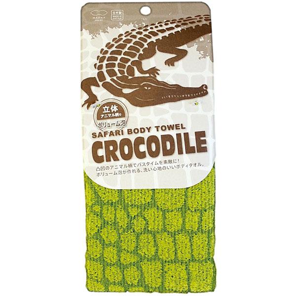 Marna Мочалка с ребристой текстурой Крокодил Marna 1шт28032022Мочалка эффективно адсорбирует любые загрязнения при использовании минимального количества мыла или геля для душа.Обладает повышенным пенообразованием. Состав: нейлон.ширина 40, длина 60 В упаковкесложеннаяВысота 24см. Ширина 11см.