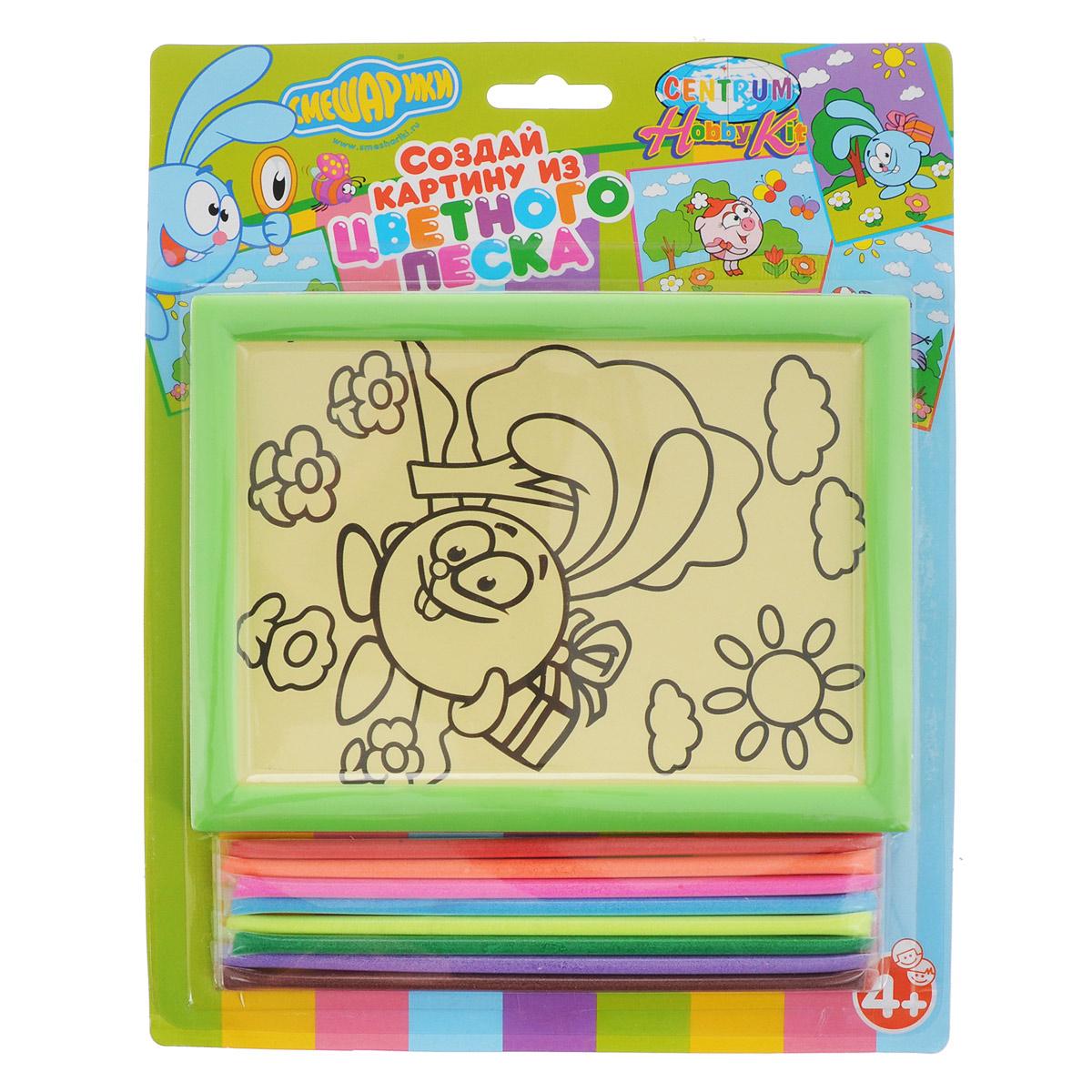 """Набор для создания панно из цветного песка """"Hobby Kit: Смешарики"""" обязательно порадует вашего малыша. В набор уже входит все необходимое для творчества: картинка-трафарет на клейкой основе, 8 упаковок цветного песка 8 цветов: красный, оранжевый, розовый, голубой, желтый, зеленый, сиреневый, коричневый. Создать картину из цветного песка совсем несложно. На основу уже нанесен клейкий слой, на который достаточно насыпать песок нужного цвета. Простой и увлекательный процесс создания картины подарит вашему малышу массу удовольствия, и поможет развить мелкую моторику рук, аккуратность, творческое мышление и художественный вкус. Готовая картина из цветного песка станет предметом гордости ребенка, украсит интерьер детской комнаты, а также станет прекрасным подарком на любой праздник"""