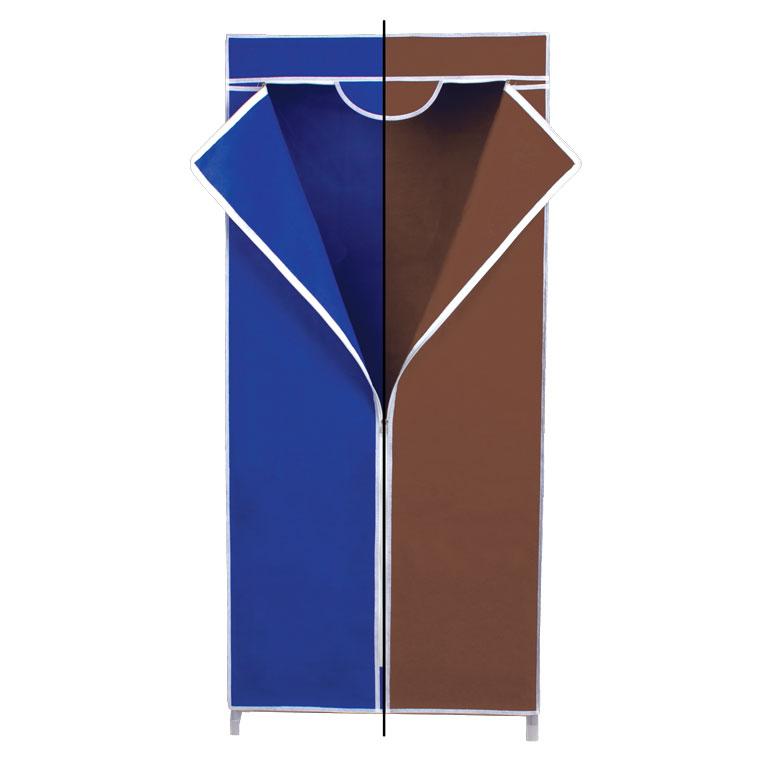 Гардероб для хранения одежды Miolla, с перекладиной, цвет: синий, коричневый, 150 х 67 х 42 см41619Гардероб Miolla - это идеальное решение для хранения одежды, обуви и аксессуаров. Само изделие выполнено из нетканого материала, а каркас - из прочного металла, благодаря чему изделие не деформируется и отлично сохраняет форму. Гардероб имеет перекладину. Такой гардероб поможет с легкостью организовать пространство в шкафу или гардеробе.