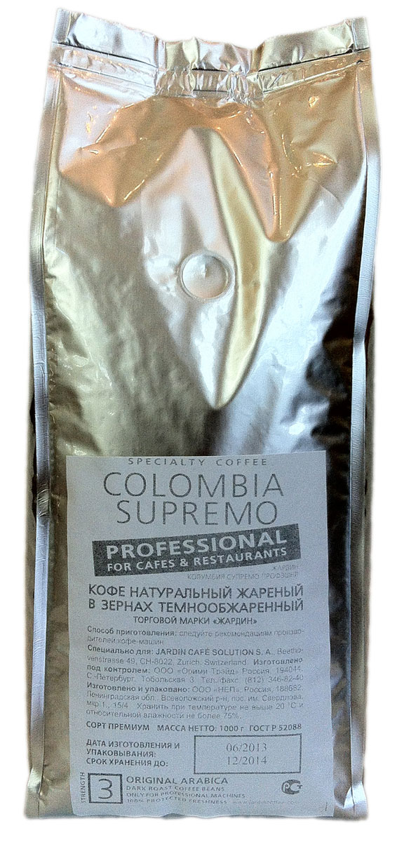 Jardin Colombia Supremo кофе в зернах, 1 кг (промышленная упаковка)101246Зерновой кофе Jardin Colombia Supremo отличается мягким шелковистым вкусом и послевкусием с нотами мускатного ореха.Кофе выращен на высокогорных плато Колумбии, открытых для солнца, но защищенных от сильных ветров.