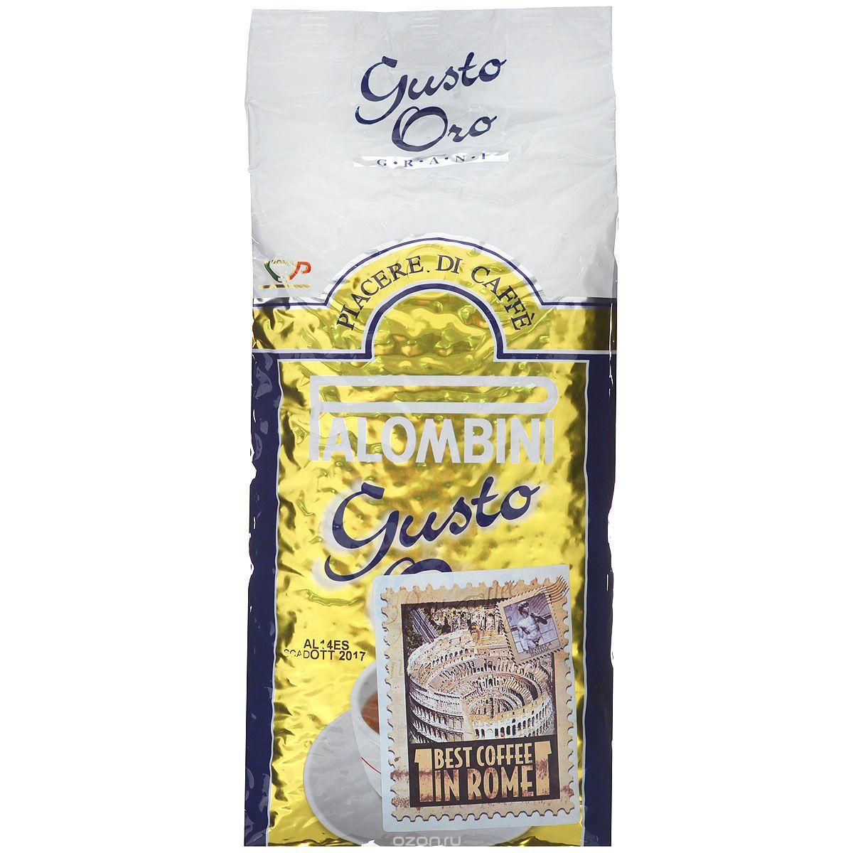 Palombini Gusto Oro кофе в зернах, 1 кг101246Натуральный жареный кофе в зернах Palombini Gusto Oro, высший сорт. Неповторимый аромат лучшего итальянского эспрессо принесет Вам отличное насторение!Рекомендуется для приготовления: эспрессо, капучино, лунго. Смесь содержит 95% арабики и 5% робусты.