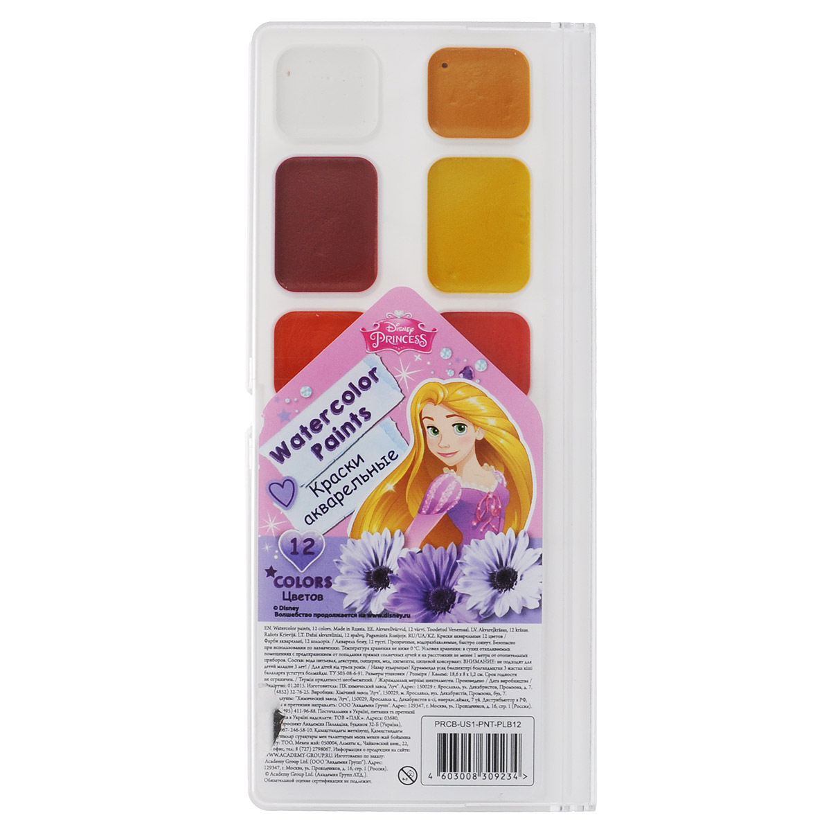 Краски акварельные Princess, 12 цветов. PRCB-US1-PNT-PLB12FS-00103Акварельные краски Princess прекрасно подойдут для детского художественного творчества, изобразительных работ. Краски мягко ложатся на бумагу, легко смешиваются между собой, не крошатся и не смазываются.Набор содержит краски 12 ярких насыщенных цветов. В процессе рисования у детей развивается наглядно-образное мышление, воображение, мелкая моторика рук, творческие и художественные способности, вырабатывается усидчивость и аккуратность.