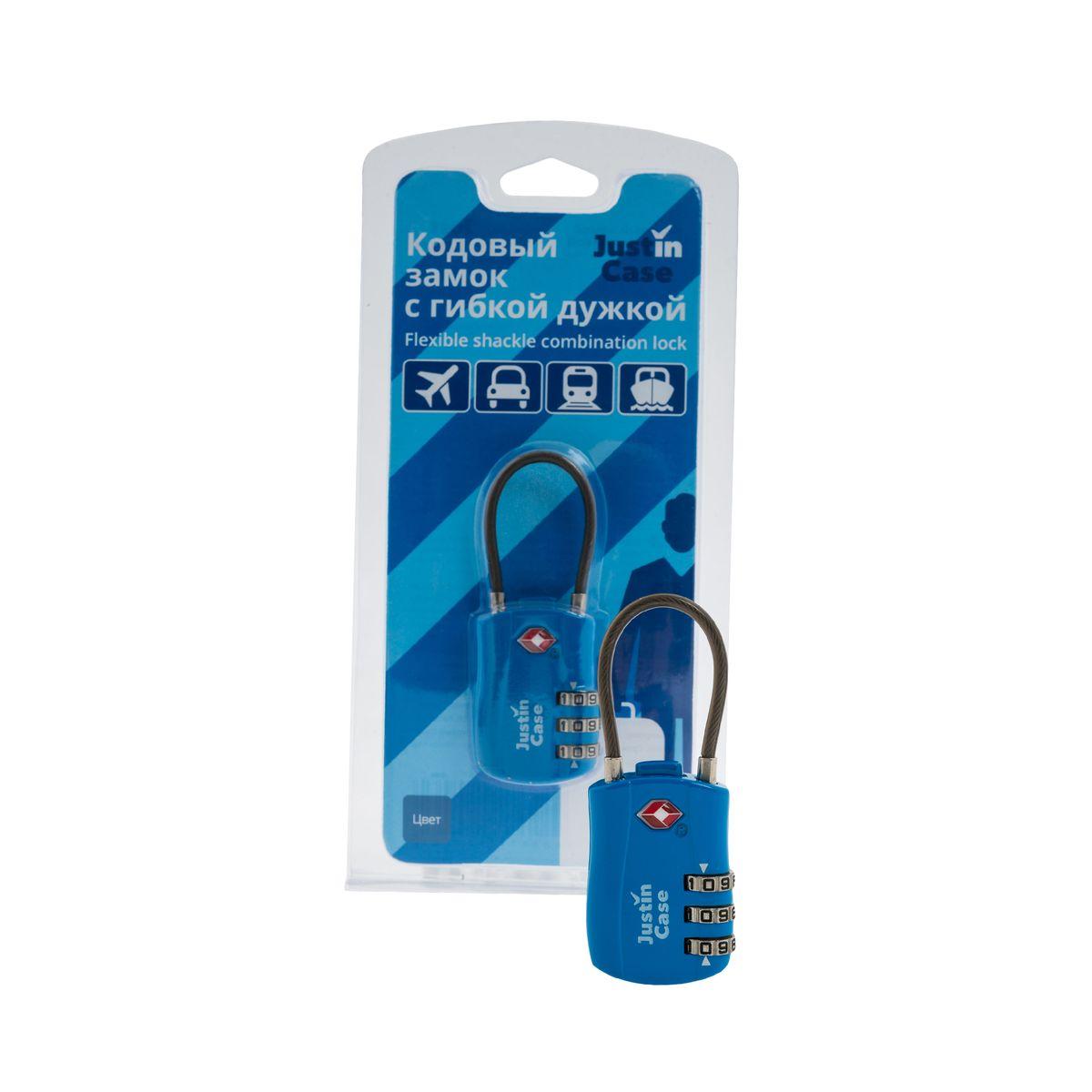 Замок кодовыйс JustinCase  3-Dial Lock TSA , с гибкой дужкой, цвет: голубой - Замки для багажа