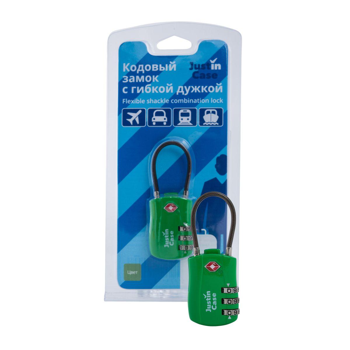 Замок кодовыйс JustinCase  3-Dial Lock TSA , с гибкой дужкой, цвет: зеленый - Замки для багажа