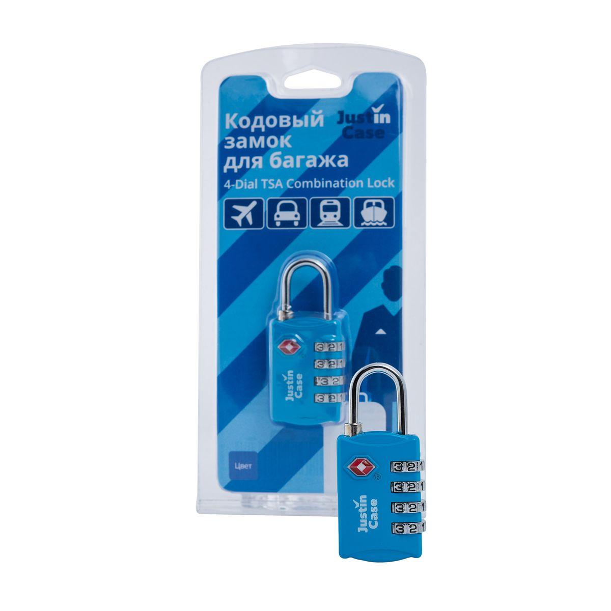 Замок кодовый для багажа JustinCase  4-Dial TSA Combination Lock , цвет: голубой - Замки для багажа