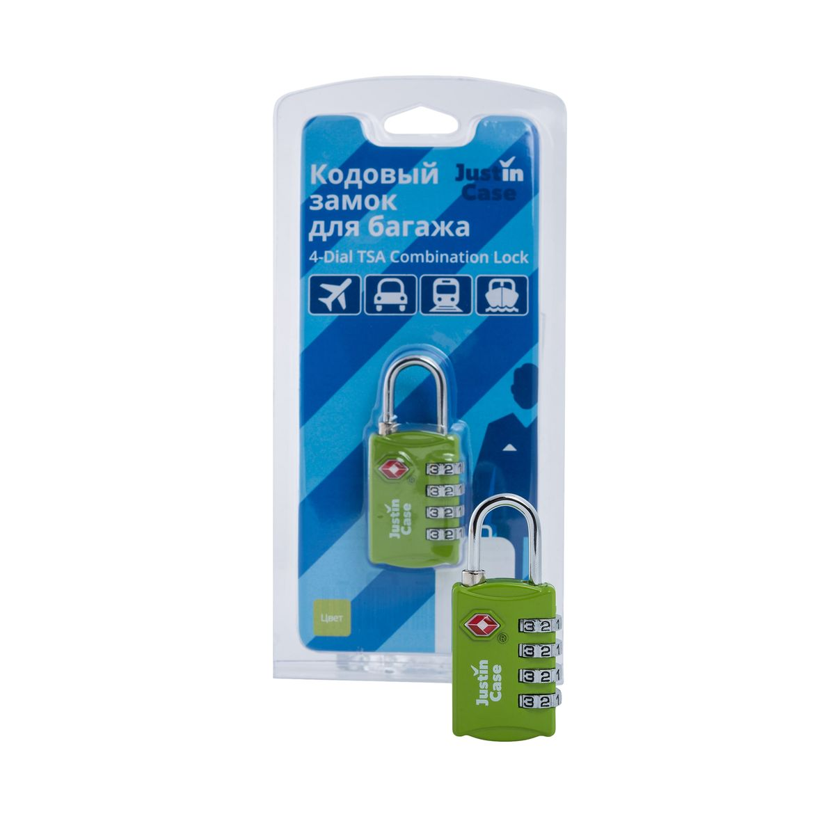 Замок кодовый для багажа JustinCase  4-Dial TSA Combination Lock , цвет: зеленый - Замки для багажа