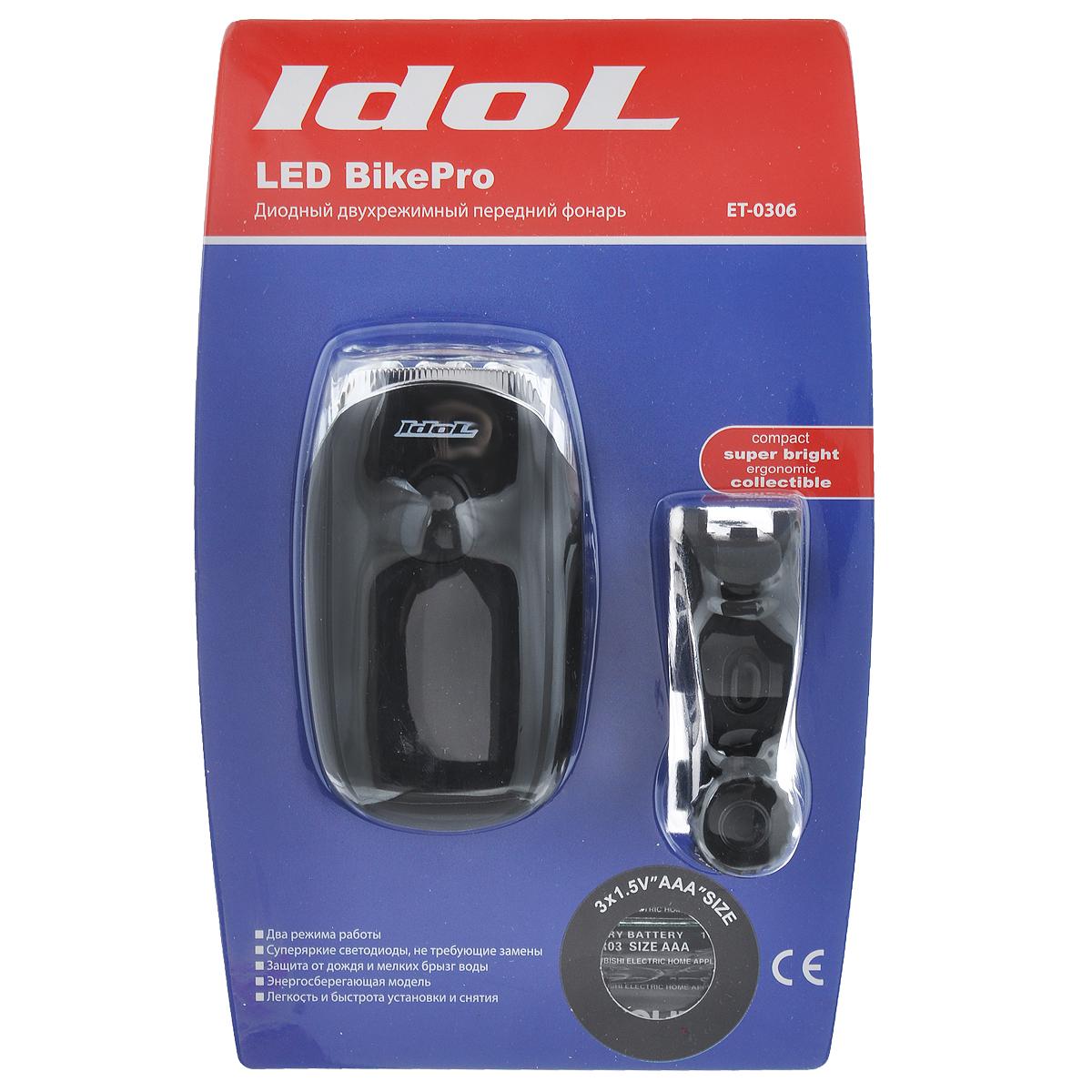 Фонарь для велосипеда Idol BikePro, передний, 3 светодиода, цвет: черныйЕТ-0306_черныйДиодный двухрежимный передний фонарь Idol BikePro предназначен для езды на велосипеде в темное время суток. Преимущества фонаря: - два режима работы (обычное свечение и мигающий режим), - яркие светодиоды, не требующие замены, - защита от дождя и мелких брызг воды, - энергосберегающая модель, - легкость и быстрота снятия. Фонарь работает от 3-х батареек типа ААА 1.5V (входят в комплект).
