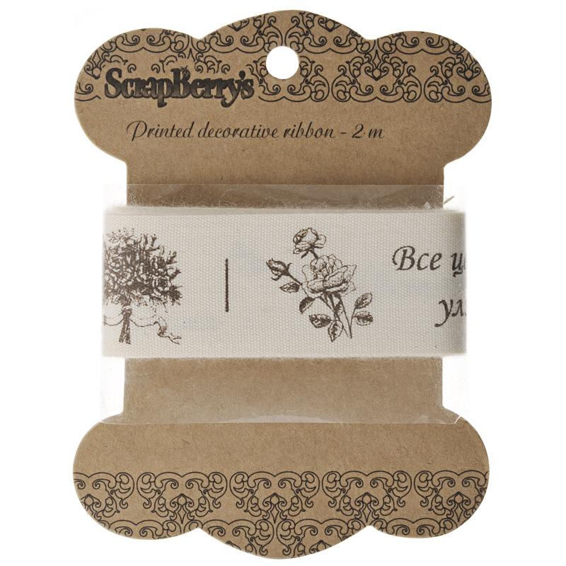 Лента декоративная ScrapBerrys Цветочный сад, цвет: бежевый, коричневый, 2,5 см х 200 см09840-20.000.00Декоративная лента ScrapBerrys Цветочный сад изготовлена из хлопка и оформлена оригинальной надписью с цветами. Такая лента идеально подойдет для оформления различных творческих работ таких, как скрапбукинг, аппликация, декор коробок и открыток и многое другое. Лента наивысшего качества практична в использовании. Она станет незаменимым элементом в создании рукотворного шедевра. Ширина: 2,5 см.Длина: 2 м.
