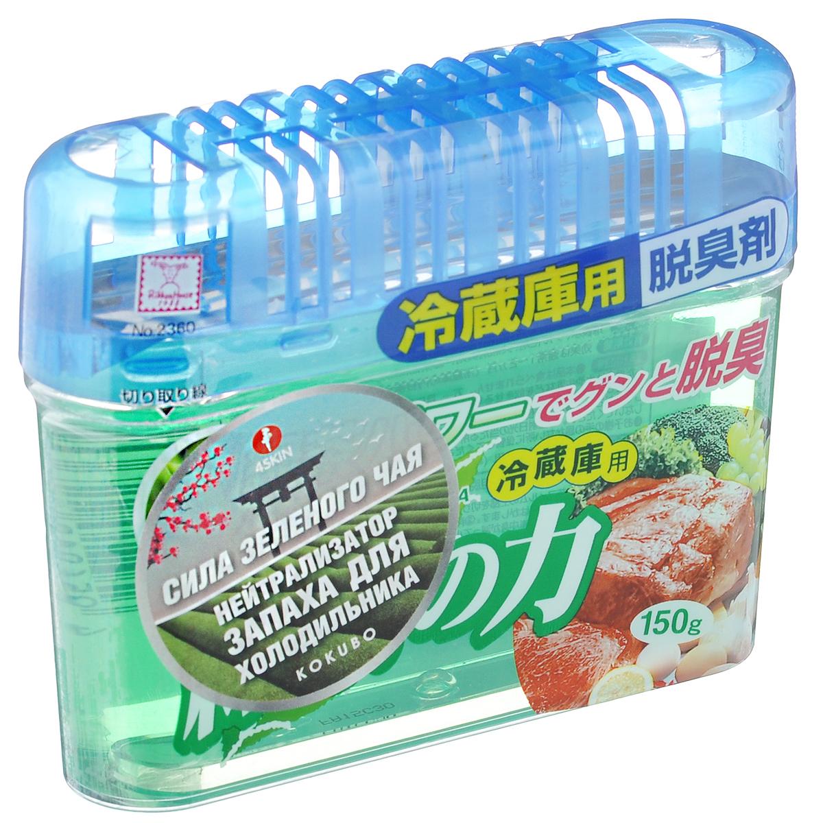 Нейтрализатор запахов для холодильника KOKUBO Сила зеленого чая, 150 гВетерок 2ГФНейтрализатор запахов для холодильника KOKUBO Сила зеленого чая поглощает неприятные запахи, даже очень резкие и стойкие. Способствует долгому сохранению свежести и вкусовых качеств продуктов в холодильнике. Содержит экстракт зеленого чая, известный своим бактерицидным и антиоксидантным действием. Продолжительность действия до 2-х месяцев при объеме холодильника до 450-ти литров. Состав: очищенная вода, гелиевый наполнитель, натуральный дезодорант, экстракт зеленого чая. Вес: 150 г.