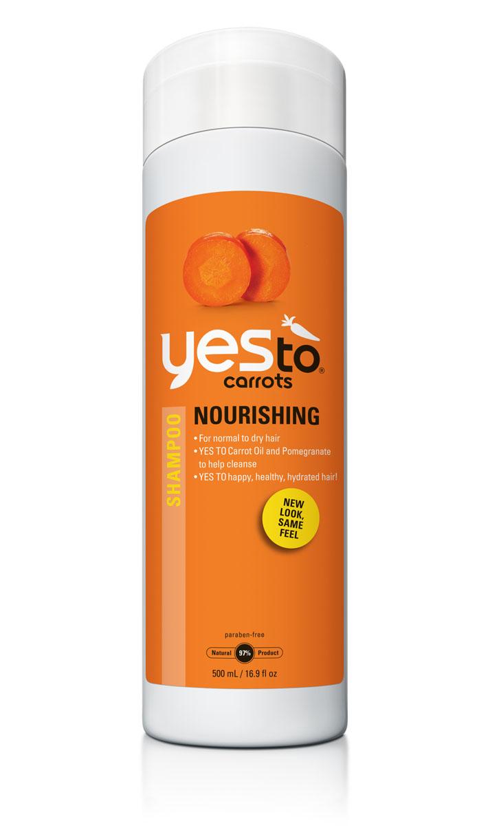 Yes To Шампунь для волос Морковный, питательный, 500 млММ12Вашим волосам и коже головы необходимо питание? Нет ничего более восхитительного, чем мягкий шампунь Yes To с морковным соком. Обогащенный 26 минералами и микроэлементами, шампунь очищает, питает и увлажняет волосы и кожу головы. Нашему организму достаточно сложно восстанавливаться после воздействия солнечных лучей и загрязненного воздуха. Морковь, цитрусовые и овощи содержат бетакаротин, известный своими антиоксидантными свойствами. Уникальный состав шампуня на основе бетакеротина и минералов способствует естественному процессу защиты от вредного воздействия солнечных лучей и загрязненного воздуха и дарит сияние вашим волосам. Объем: 500 мл. Артикул: 1211007. Производитель: США.Товар сертифицирован.