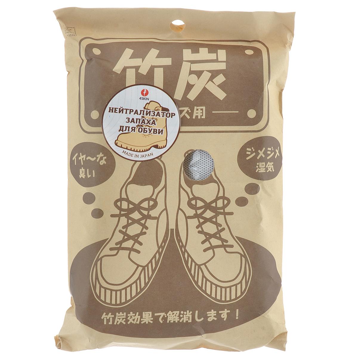 Нейтрализатор запаха для обуви KOKUBO Takesumi, 100 г, 2 шт223978Нейтрализатор запаха для обуви KOKUBO Takesumi с бамбуковым углем - эффективное средство для качественного устранения неприятных запахов и влаги обуви. Высокие абсорбирующие свойства бамбукового угля позволяют высушить обувь всего за несколько часов и, при этом, избежать повреждения структуры обуви и изменения ее внешнего вида. Способ применения: достаньте поглотитель из упаковки, положите в обувь, оставьте на 4-6 часов. После высыхания обуви выньте из нее поглотитель и просушите его в течении 3-4 часов в теплом месте. После чего поглотитель снова будет годен для использования. Состав: силикагель, полипропилен, бамбуковый уголь. Вес: 100 г. Количество: 2 шт.