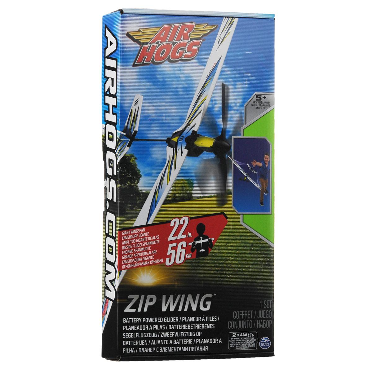 Игрушка Air Hogs  Планер с моторчиком Zip Wing , цвет: желтый, голубой - Транспорт, машинки