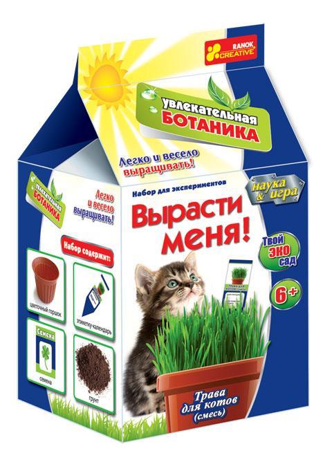 Вырасти дома специальную траву для своего любимца! Зеленая лужайка из смеси трав не только украсит комнату, но будет полезна для твоей кошечки.