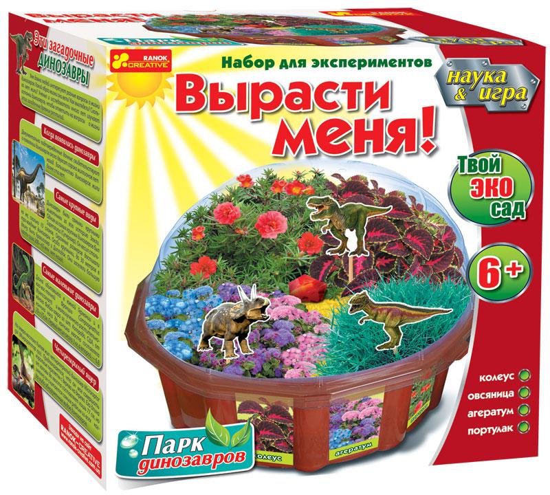 Перед тобой набор для экспериментов «Вырасти меня!». С помощью него ты не только сможешь создать настоящий сад в своей уютной детской комнате, но и украсить его с помощью различных элементов декора. Ухаживай за своим эко-садом и играй с его маленькими жителями!