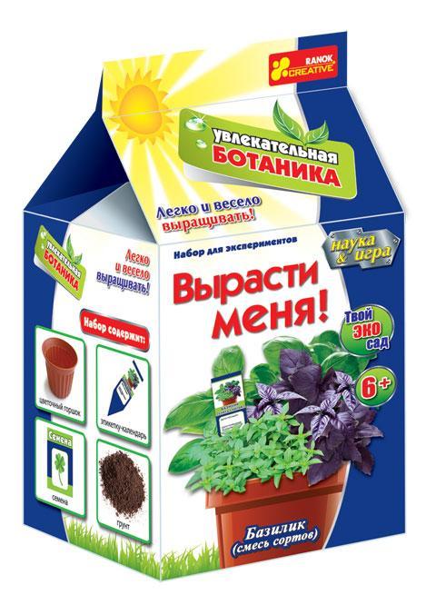 Базилик - сильнопахучее пряно-вкусовое растение. Ты можешь не только любоваться им, но и использовать листочки как приправу для различных блюд.
