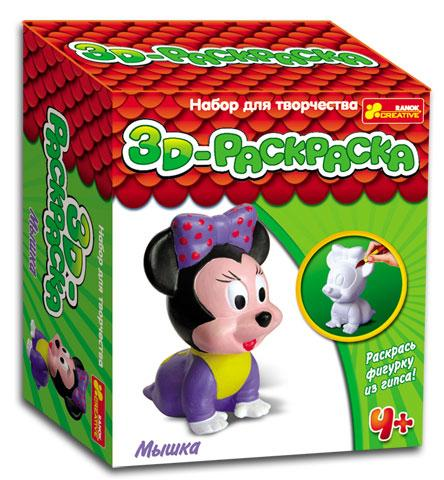 """Дети очень любят проявлять свою фантазию, раскрашивая различные рисунки.Вместо обычной раскраски мы предлагаем раскрасить настоящую игрушку. Гипсовая скульптура """"Мышка"""" обретет свои краски, а творческий процесс принесет ребенку истинное удовольствие!"""