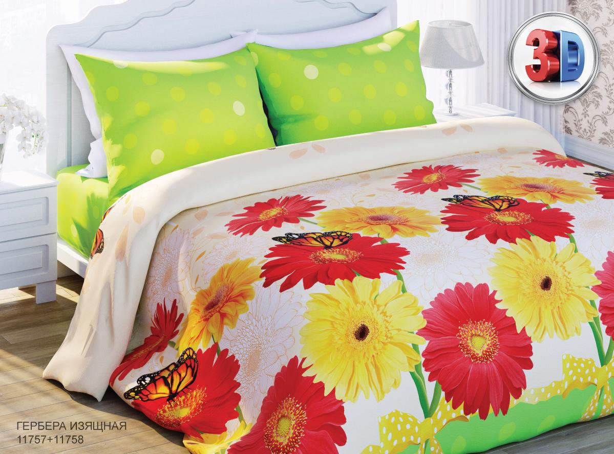 Комплект белья Любимый дом Гербера изящная, 1,5-спальный, наволочки 70х70, цвет: бежевый, зеленый, красный2050115319Комплект постельного белья Любимый дом Гербера изящная состоит из пододеяльника, простыни и двух наволочек. Удивительной красоты рисунок сочетает в себе, нежность и теплоту.Постельное белье Любимый дом Гербера изящная создано для романтичных натур, которые любят изысканный дизайн.Белье изготовлено из новой ткани Биокомфорт, отвечающей всем необходимым нормативным стандартам. Биокомфорт - это тканьполотняного переплетения, из экологически чистого и натурального 100% хлопка. Неоспоримым плюсом белья из такой ткани является мягкостьи легкость, она прекрасно пропускает воздух, приятна на ощупь, не образует катышков на поверхности и за ней легко ухаживать. При соблюдениирекомендаций по уходу, это белье выдерживает много стирок, не линяети не теряет свою первоначальную прочность. Уникальная ткань обеспечивает легкую глажку.Приобретая комплект постельного белья Любимый дом Гербера изящная, вы можете быть уверенны в том, что покупка доставит вам и вашим близким удовольствие и подарит максимальный комфорт.