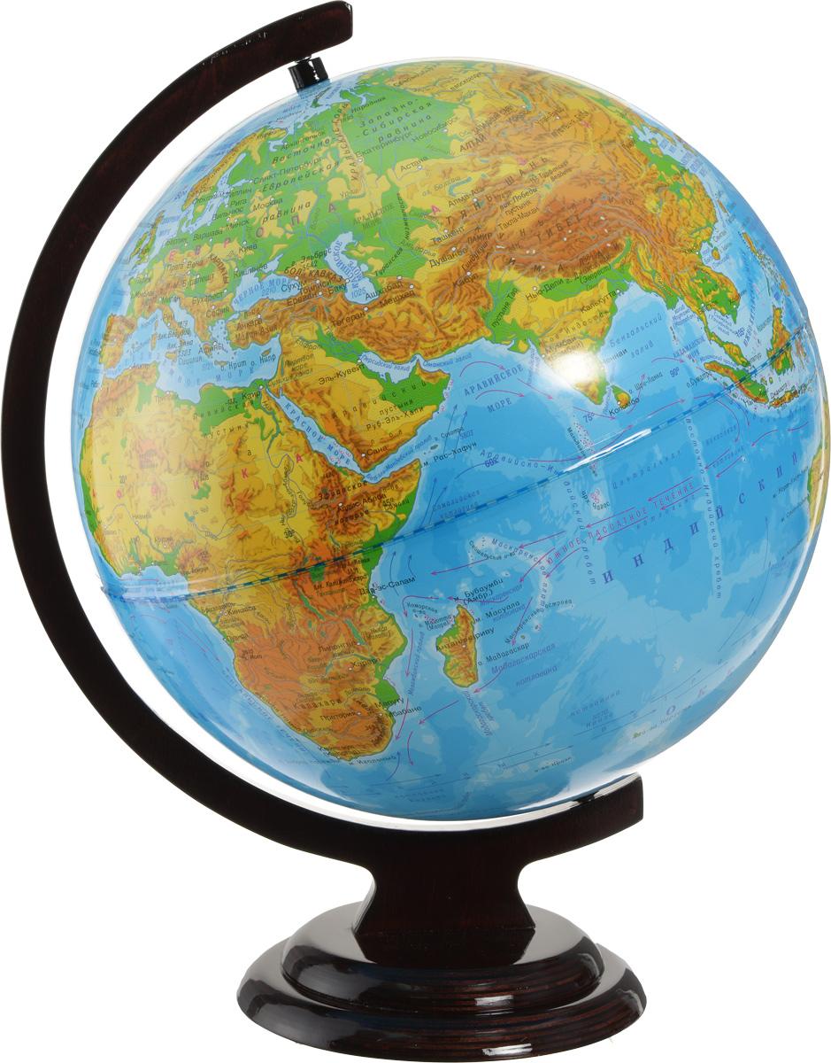 Глобус с физической картой мира Глобусный мир, изготовленный из высококачественного прочного пластика, показывает страны мира, сухопутные и морские границы того или иного государства, расположение городов и населенных пунктов. На нем отображены картографические линии: параллели и меридианы, а также градусы и условные обозначения. На глобусе имеются направления, названия подводных течений и ветров, а также отметки глубин, шкала высот и глубин в метрах, зимняя граница плавучих льдов, отметки высот над уровнем моря. С помощью данного глобуса можно получить правильное представление о форме, размерах, расположении материков, океанов, островов, морей и рек. Названия стран на глобусе приведены на русском языке. Помимо этого глобус обладает приятной цветовой гаммой. Изделие расположено на деревянной подставке и легко вращается вокруг своей оси. Настольный глобус с физической картой Глобусный мир станет оригинальным украшением рабочего стола или вашего кабинета. Это изысканная вещь для стильного интерьера, которая станет прекрасным подарком для современного преуспевающего человека, следующего последним тенденциям моды и стремящегося к элегантности и комфорту в каждой детали.  Масштаб: 1:40 000 000.