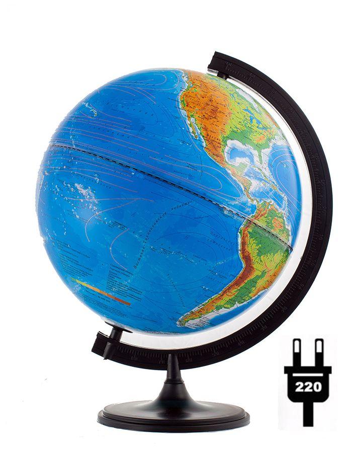 Глобусный мир Глобус физический политический с подсветкой диаметр 32 см10095Глобус - самый простой способ привить ребёнку любовь к географии. Он является отличным наглядным примером, который способен в игровой доступной и понятной форме объяснить понятия о планете Земля. Также интерес к глобусам проявляют не только детки, но и взрослые. Для многих уменьшенная копия планеты заменяет атлас мира из-за своей доступности и универсальности.Диаметр: 32 см.Подсветка: Да. Высота подставки: 44 см. Масштаб: 1:40 000 000.