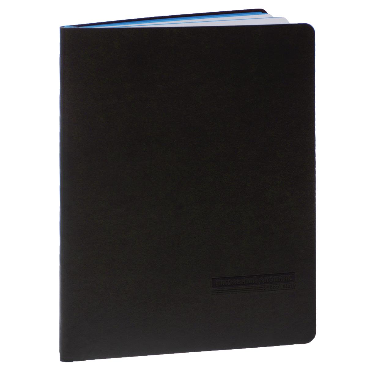Дневник школьный Альт Mercury, 96 листов, формат А5, цвет: серый72523WDЛиния дневников Mercury - это продукция наивысшего качества, оформленная в стиле ежедневников. Тонированный в голубой цвет обрез и такое же двойное ляссе. На закладке закреплен шильдик из серебристого металла.Страницы в блоке на сшивке. Листы сделаны из высококачественного офсета повышенной плотности.В структуру дневника входят все необходимые разделы: информация о школе и педагогах, расписание занятий и факультативов по четвертям.Рекомендуемый возраст: 6+.