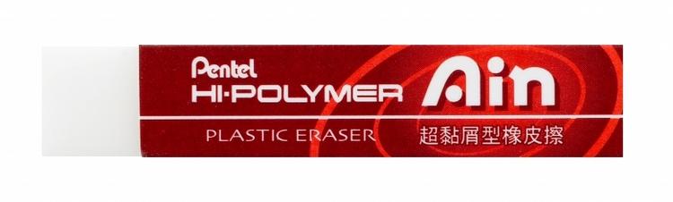 Ластик HI-POLYMER ERASER Ain 65х13,6х13,6 мм72523WDВысокополимерные ластики Pentel Hi-Polymer Eraser Ain обеспечивают идеальное стирание за счет присутствия в составе микрокапсул специального растворяющего вещества.Идеально стирают следы от грифеля, баркодов, стикеров.Собирают мусор в единую крошку!Стирает пятна баркодов, стикеров, наклеек.; Не повреждает бумагу при многократном стирании;