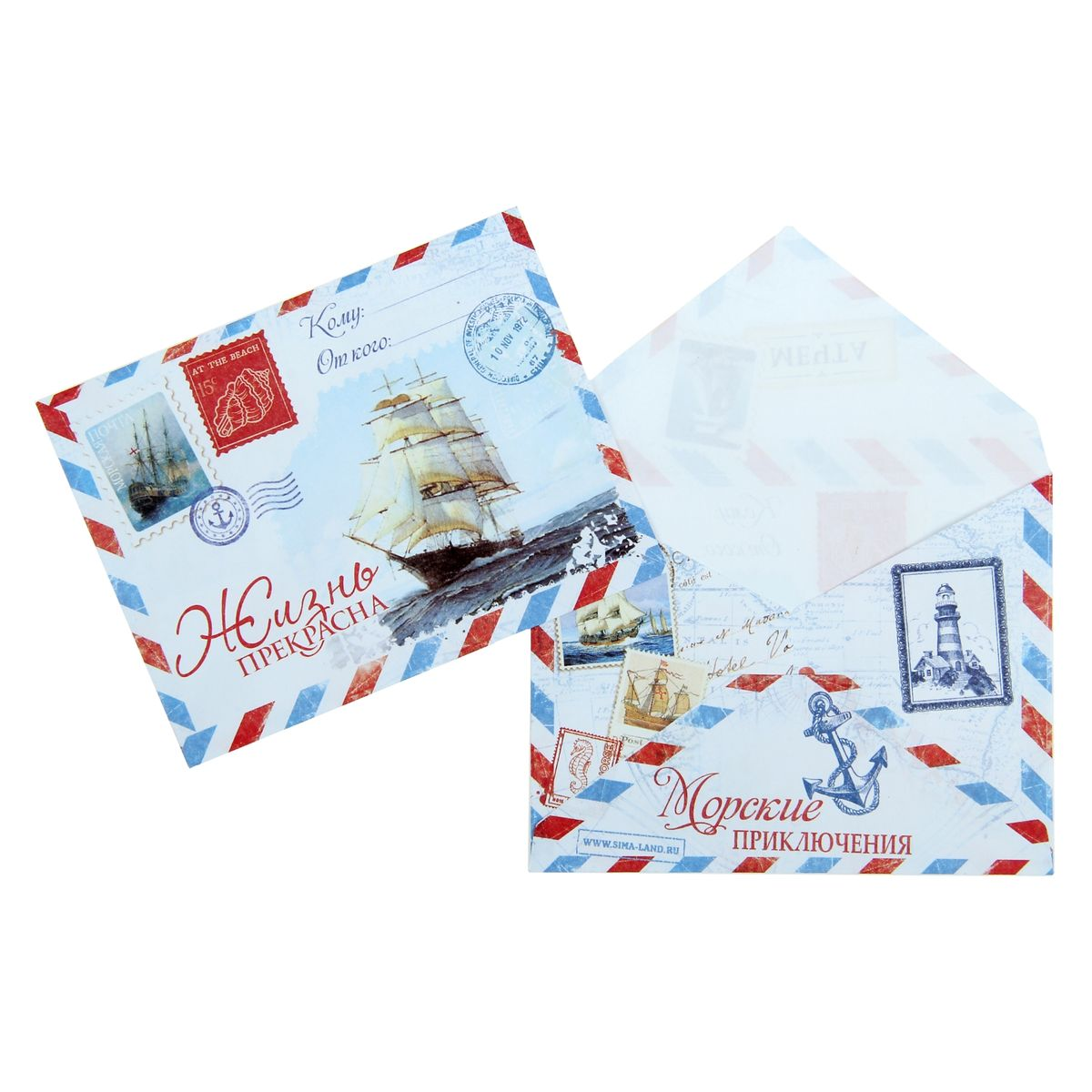 Конверт подарочный Морской1021076Изготовленный из бумаги конверт Морской поможет вам в оформлении подарка. Конверт украшен изображением корабля, марок и печатей. Есть два поля: Кому и От кого. В такой конверт можно поместить записку или маленькую фотографию. Конверт Морской поможет вам украсить ваш подарок!