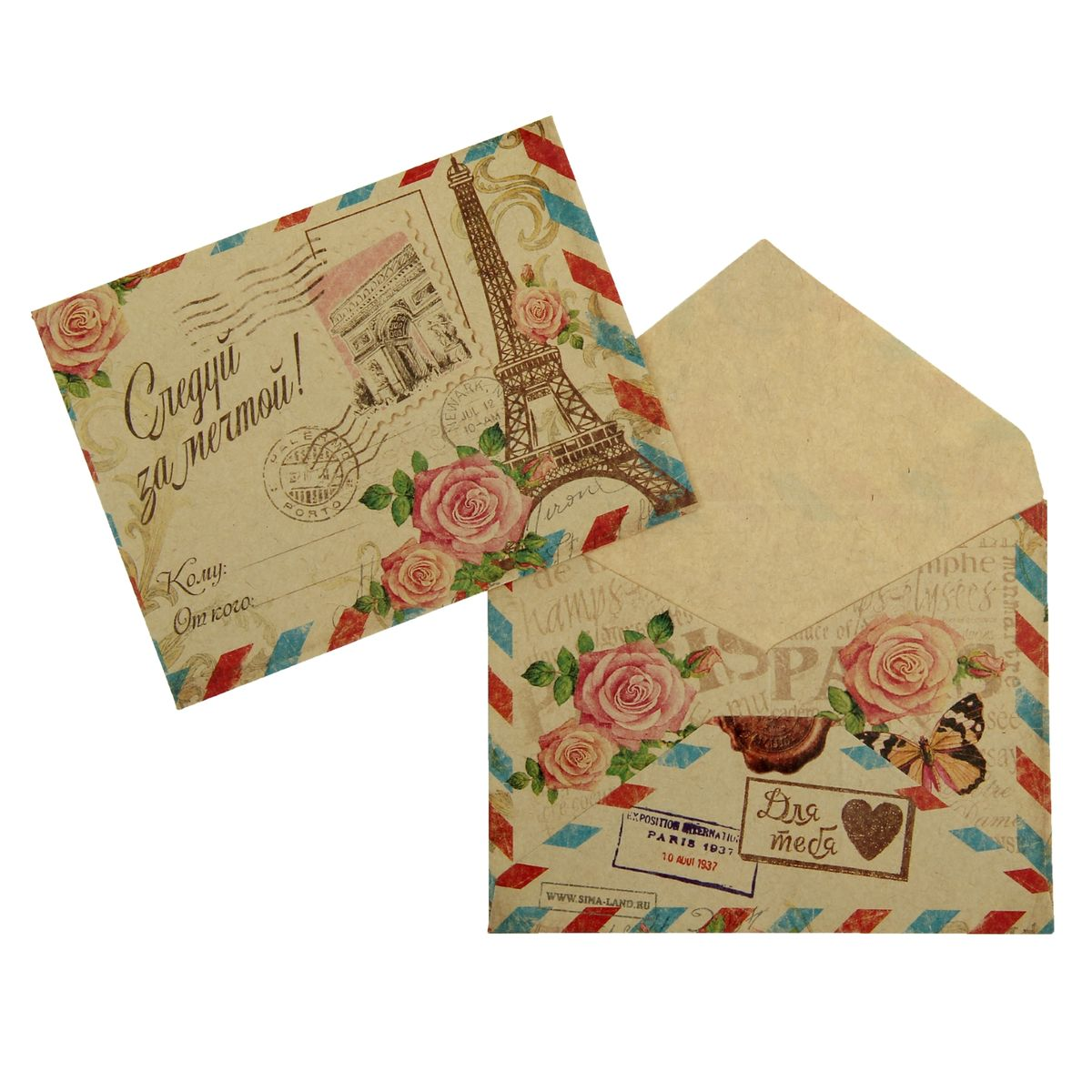 Конверт подарочный Париж, 7,5 см х 9,8 смK100Конверт Париж, выполненный из бумаги, станет необычным и приятным оформлением денежного подарка в честь приятного события.