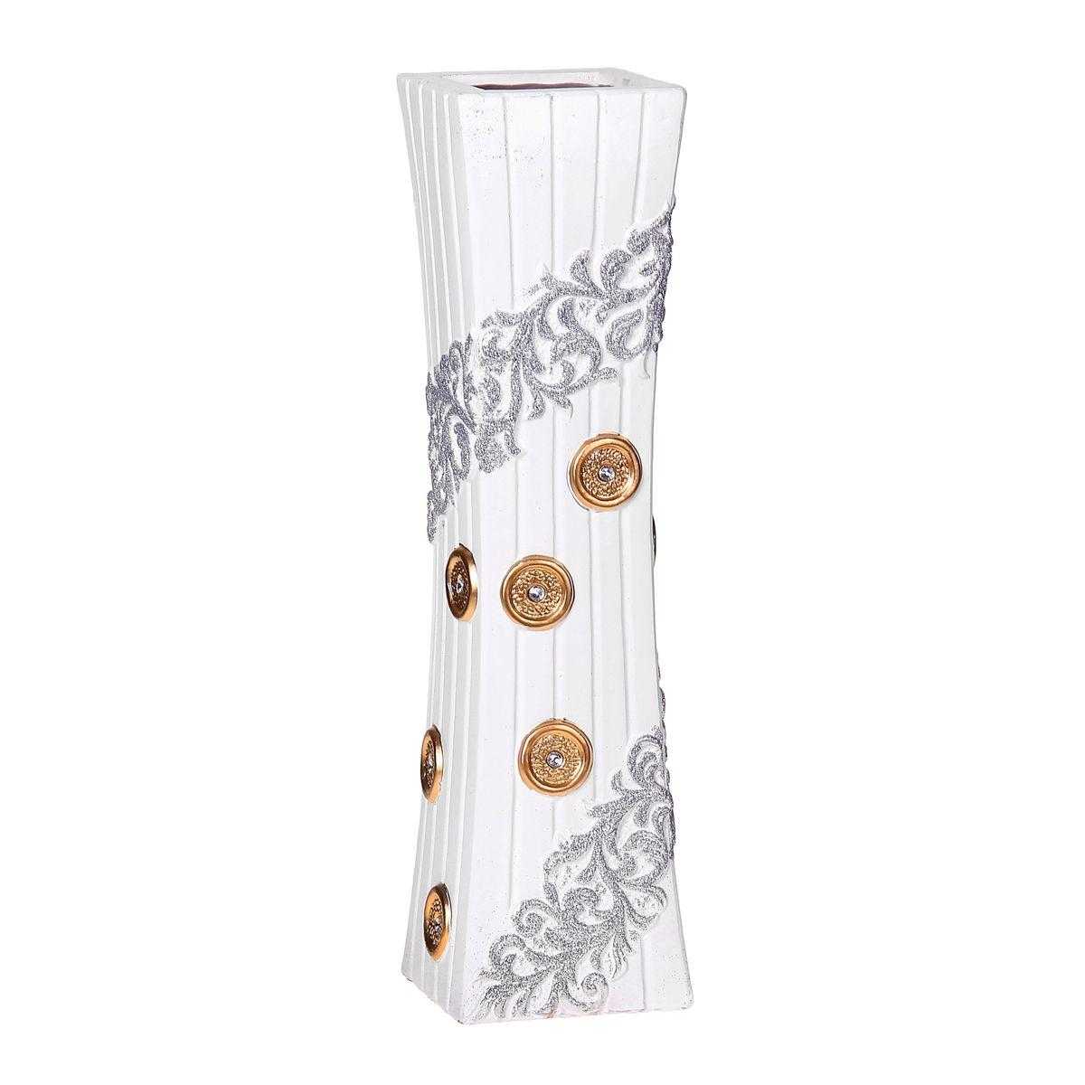 Ваза напольная Sima-land Пуговица, высота 60 смFS-91909Напольная ваза Sima-land Пуговица, выполненная из керамики, станет изысканным украшением интерьера. Она предназначена как для живых, так и для искусственных цветов. Изделие декорировано блестками и стразами. Интересная форма и необычное оформление сделают эту вазу замечательным украшением интерьера. Любое помещение выглядит незавершенным без правильно расположенных предметов интерьера. Они помогают создать уют, расставить акценты, подчеркнуть достоинства или скрыть недостатки.